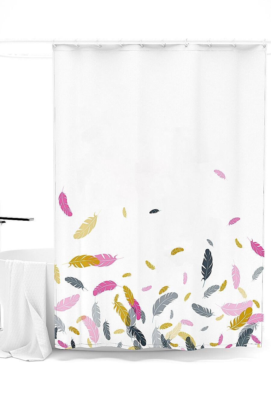 Штора для ванной для дома ART HOME TEXTILE 247925 купить оптом от производителя. Совместная покупка товаров для дома в OptMoyo