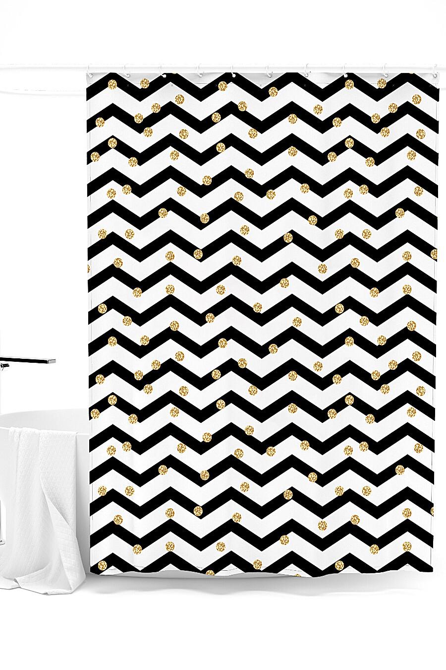 Штора для ванной для дома ART HOME TEXTILE 247962 купить оптом от производителя. Совместная покупка товаров для дома в OptMoyo