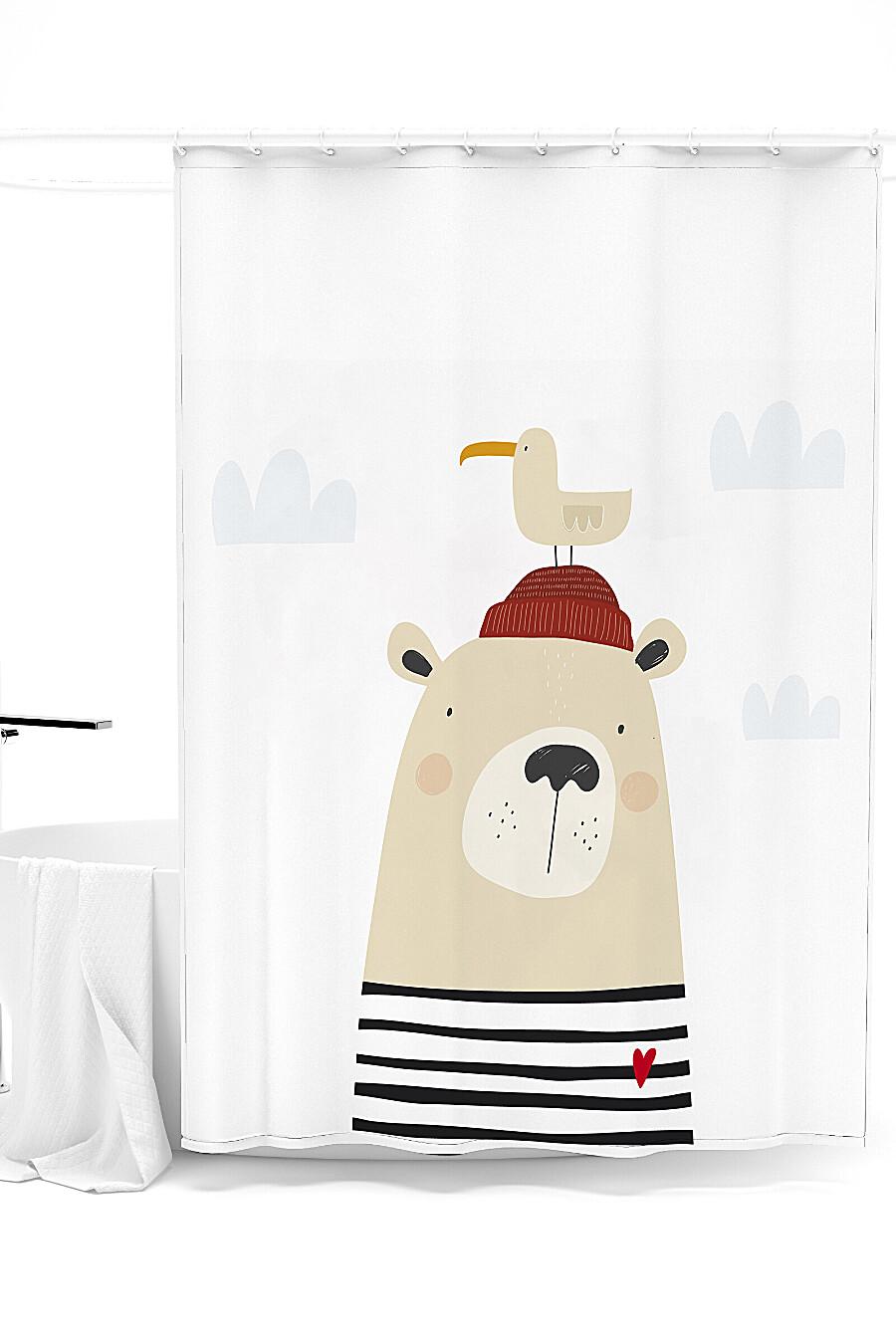 Штора для ванной для дома ART HOME TEXTILE 247976 купить оптом от производителя. Совместная покупка товаров для дома в OptMoyo