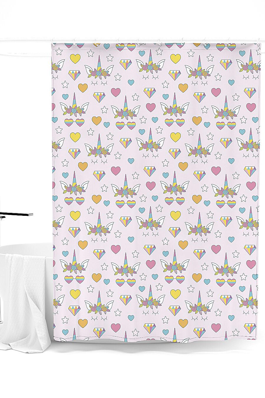 Штора для ванной для дома ART HOME TEXTILE 247996 купить оптом от производителя. Совместная покупка товаров для дома в OptMoyo