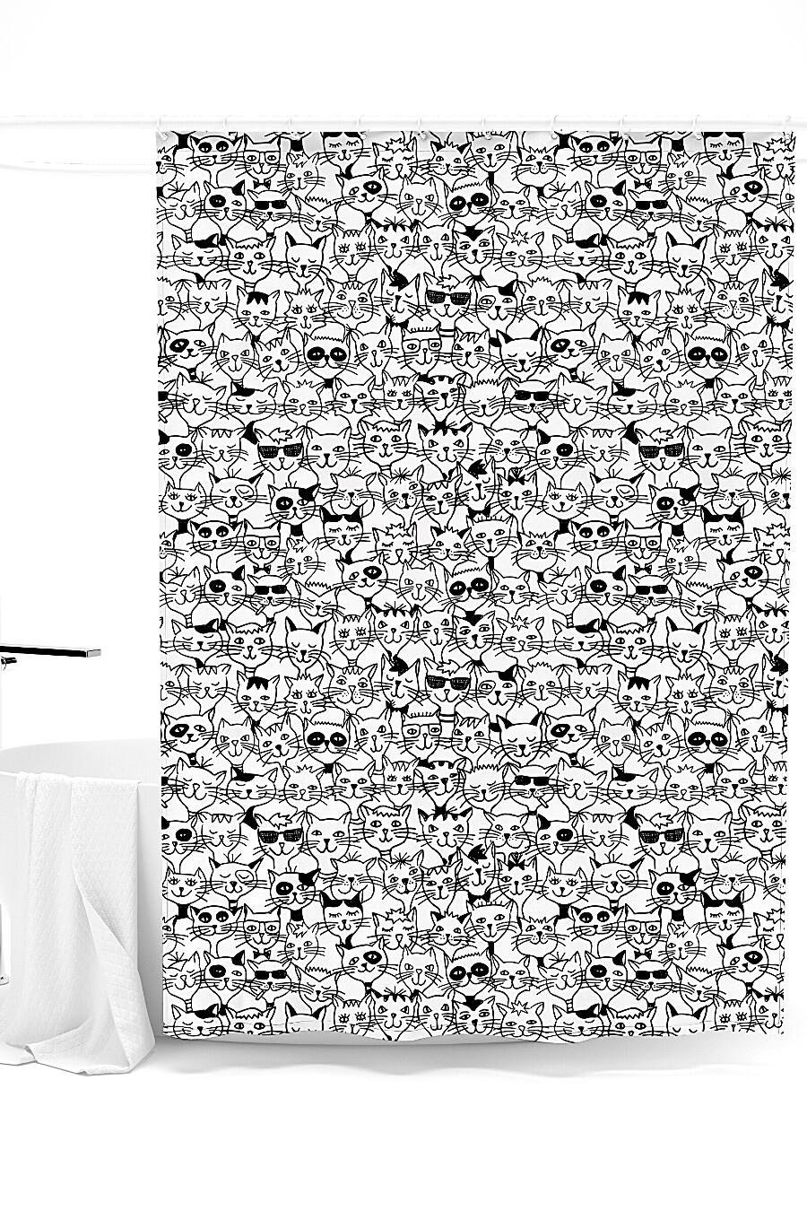 Штора для ванной для дома ART HOME TEXTILE 248010 купить оптом от производителя. Совместная покупка товаров для дома в OptMoyo