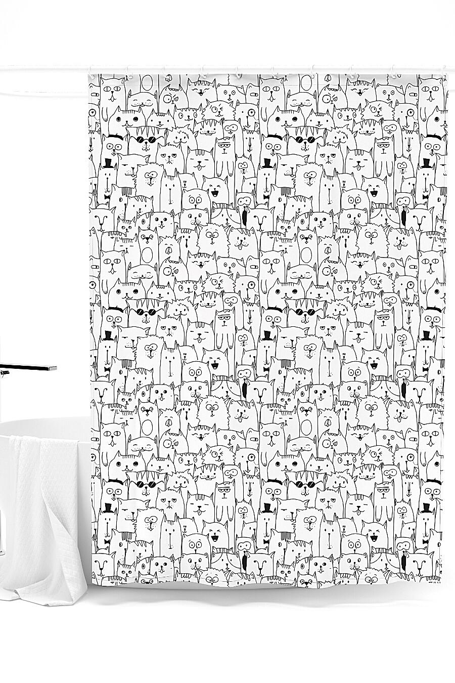 Штора для ванной для дома ART HOME TEXTILE 248012 купить оптом от производителя. Совместная покупка товаров для дома в OptMoyo