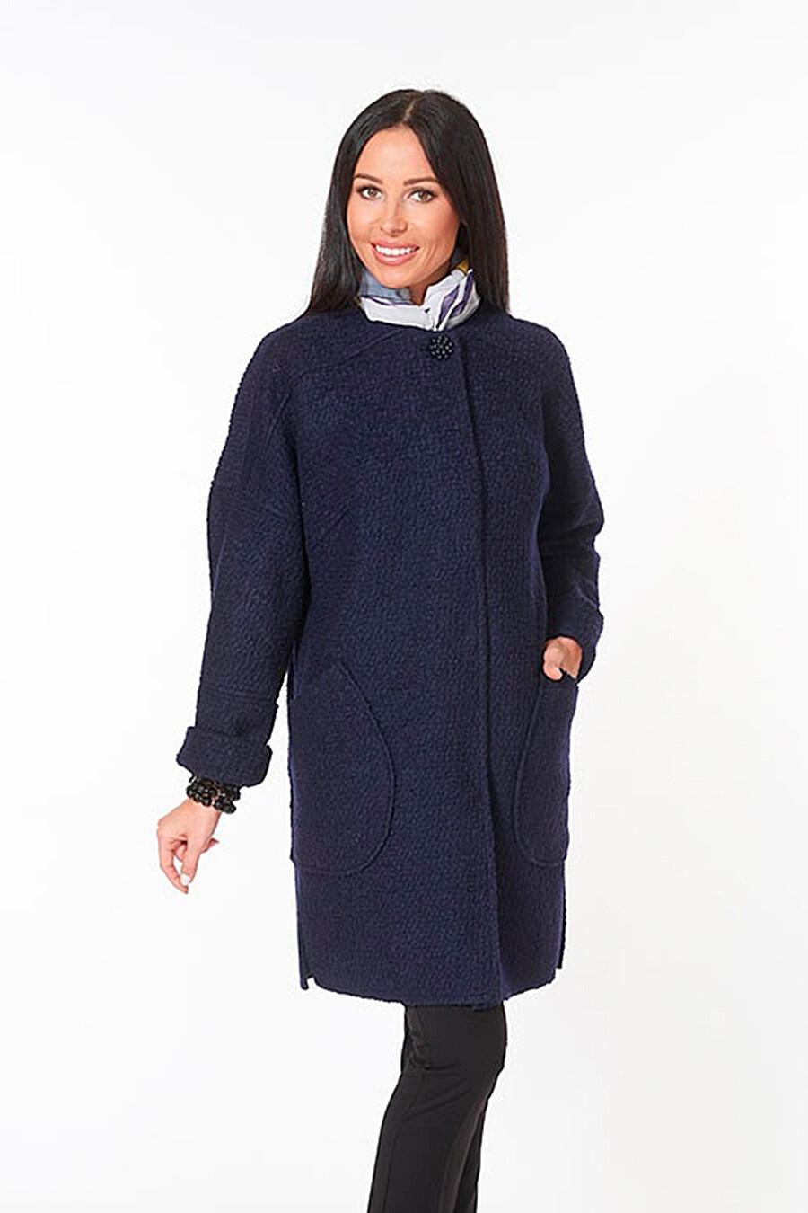 Пальто ARGENT (260325), купить в Moyo.moda