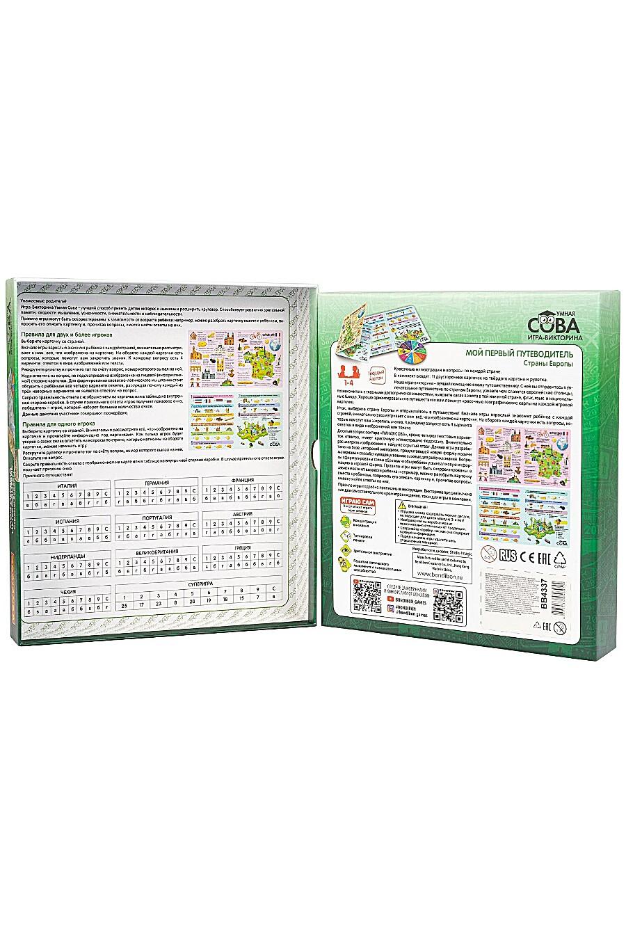 Игра-викторина для детей BONDIBON 260396 купить оптом от производителя. Совместная покупка игрушек в OptMoyo