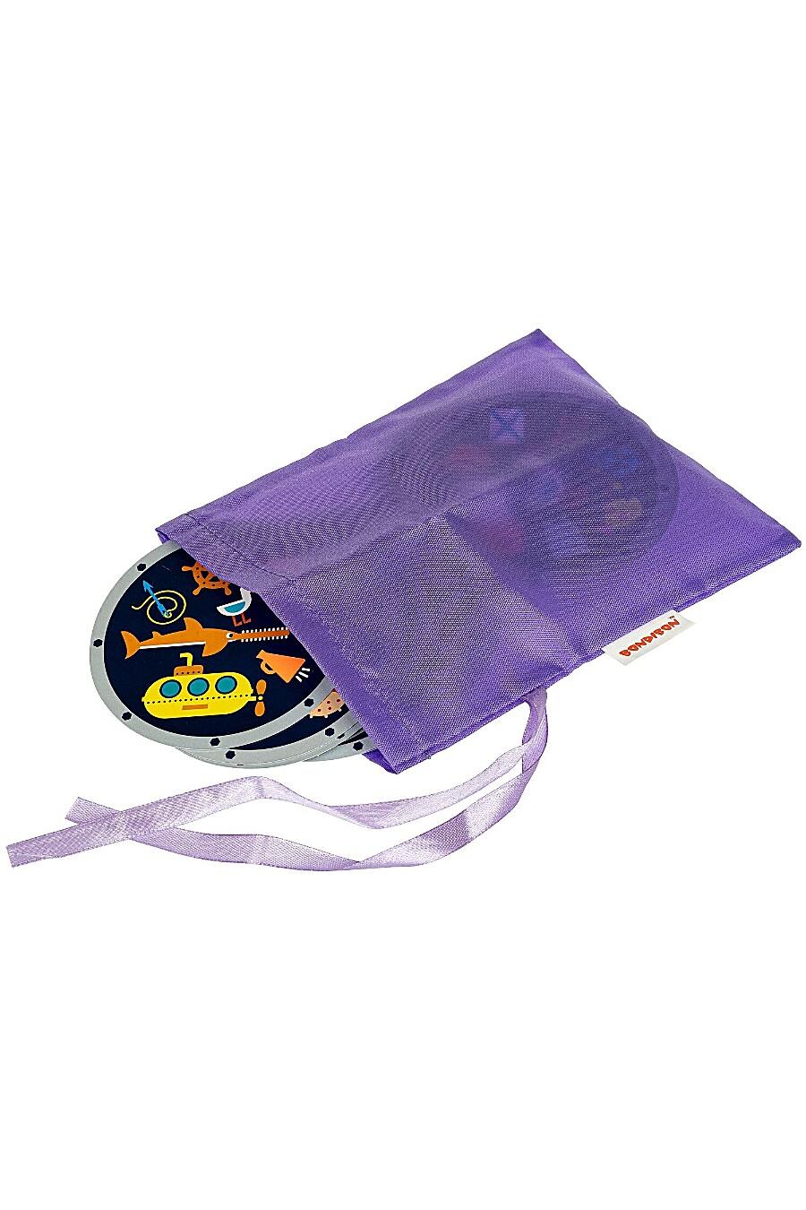 Настольная игра для детей BONDIBON 260412 купить оптом от производителя. Совместная покупка игрушек в OptMoyo