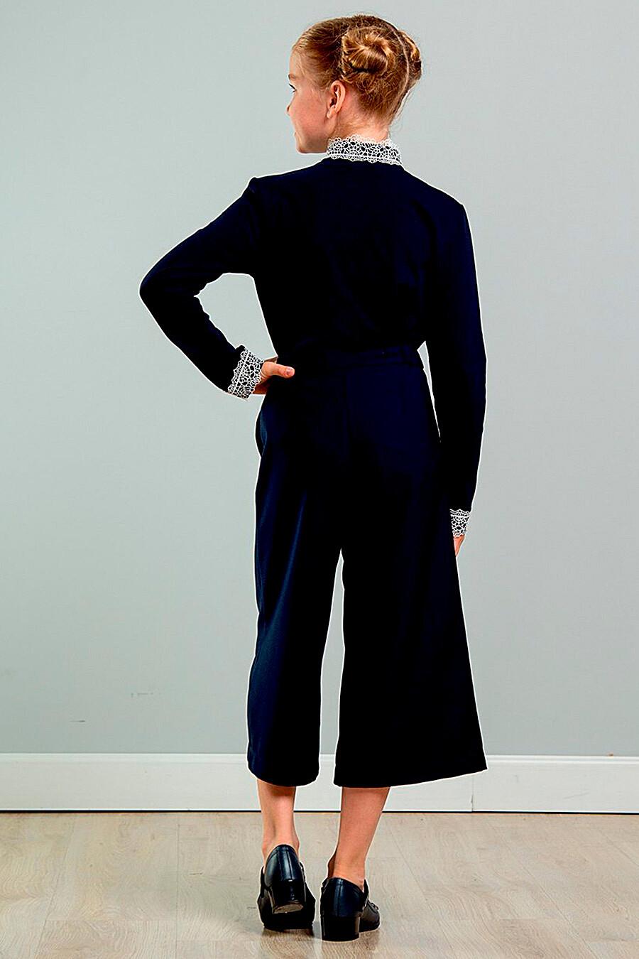 Блуза KRASAVUSHKA (260443), купить в Moyo.moda