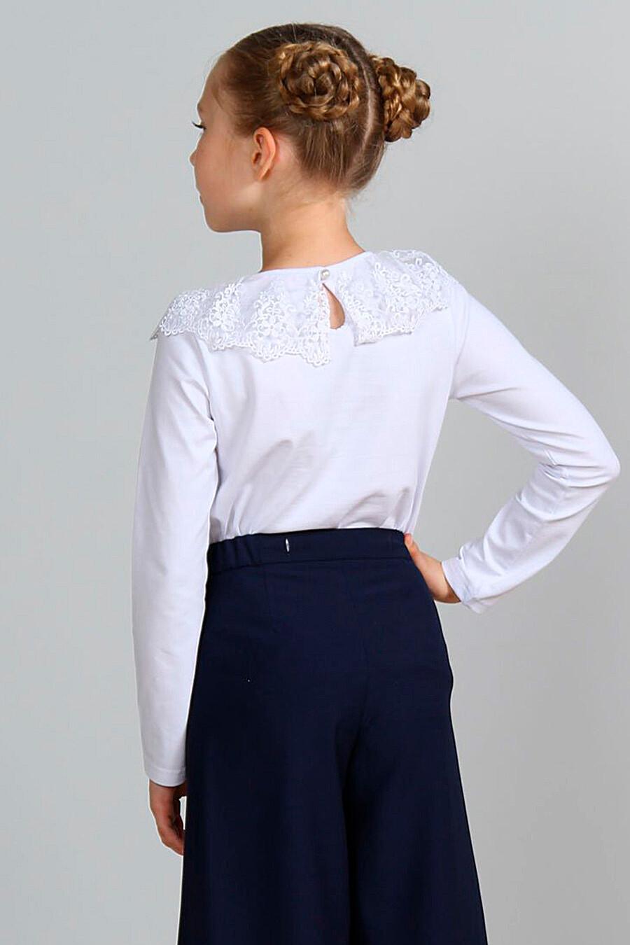 Блуза KRASAVUSHKA (260445), купить в Moyo.moda