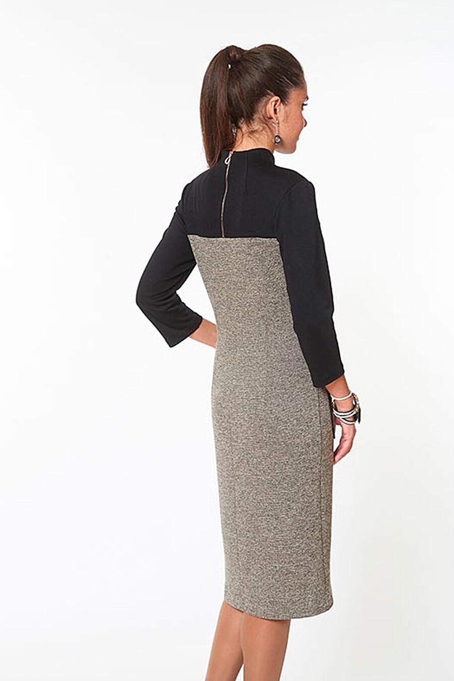 Платье ARGENT (260523), купить в Moyo.moda