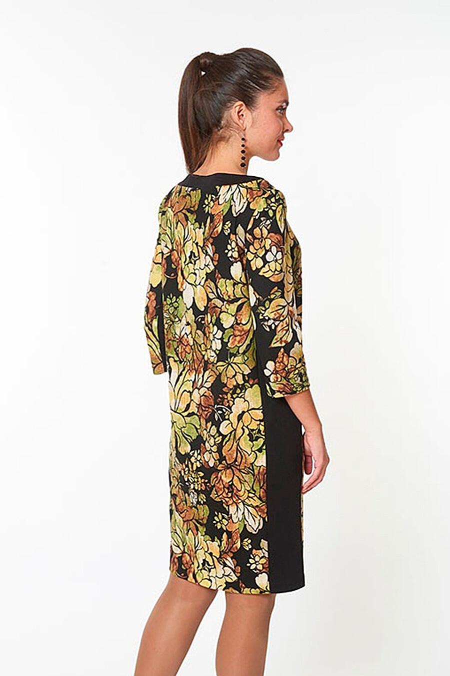 Платье ARGENT (260525), купить в Moyo.moda