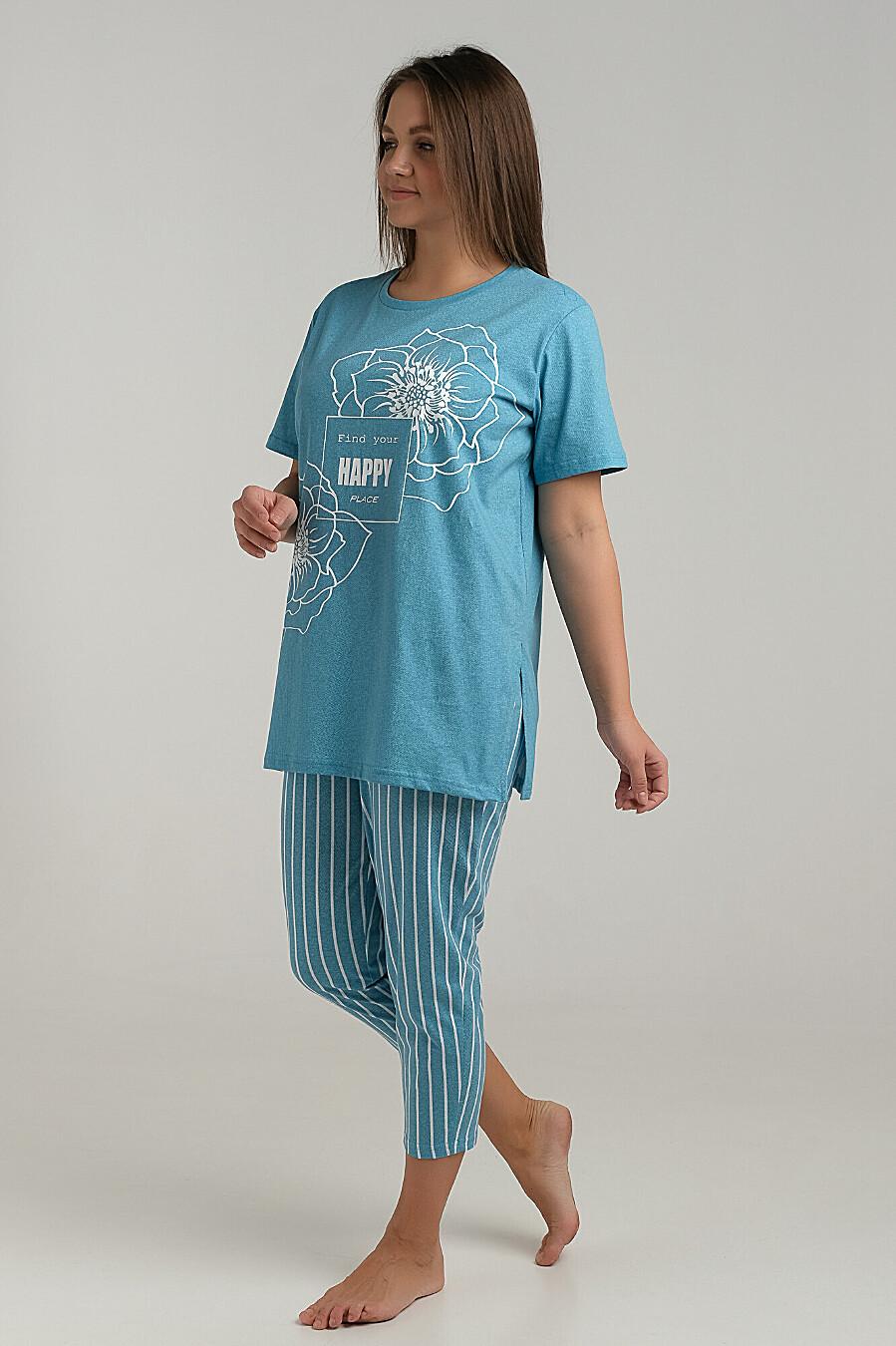 Костюм(Капри+футболка) ODEVAITE (260609), купить в Moyo.moda