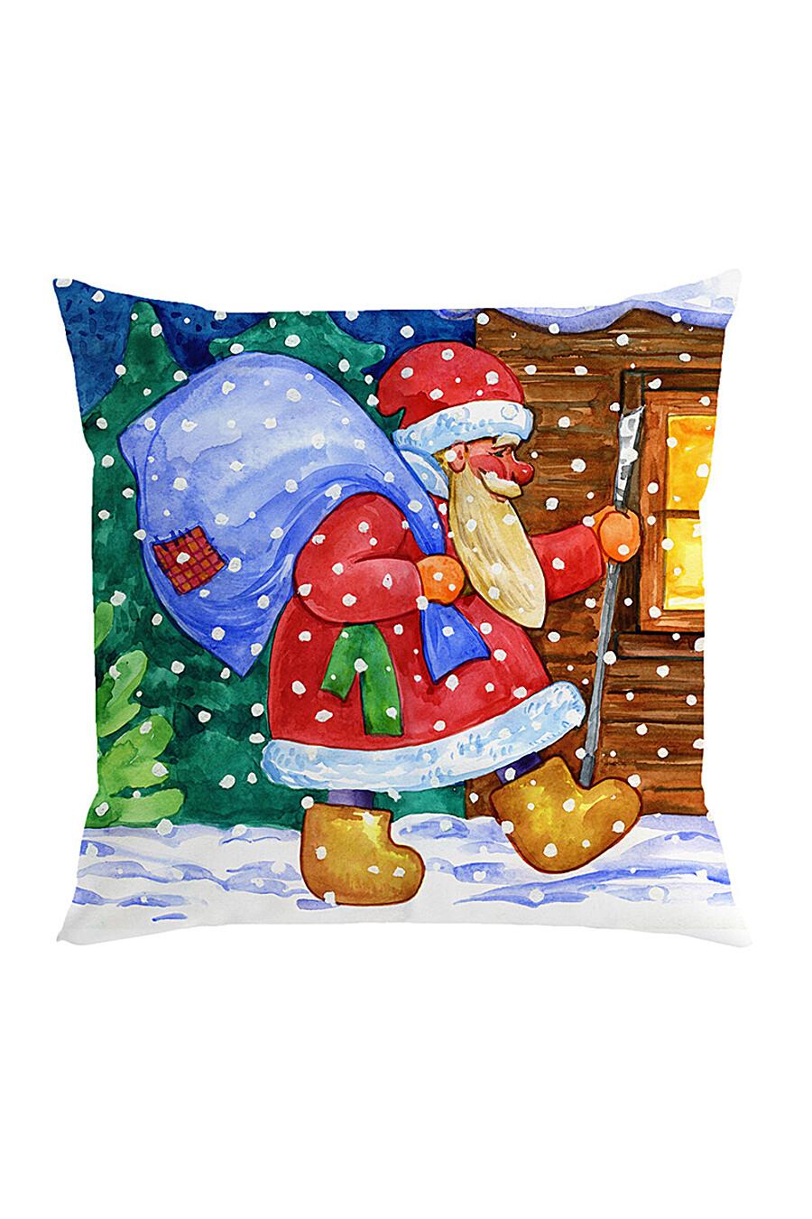 Наволочка декоративная для дома ART HOME TEXTILE 260726 купить оптом от производителя. Совместная покупка товаров для дома в OptMoyo