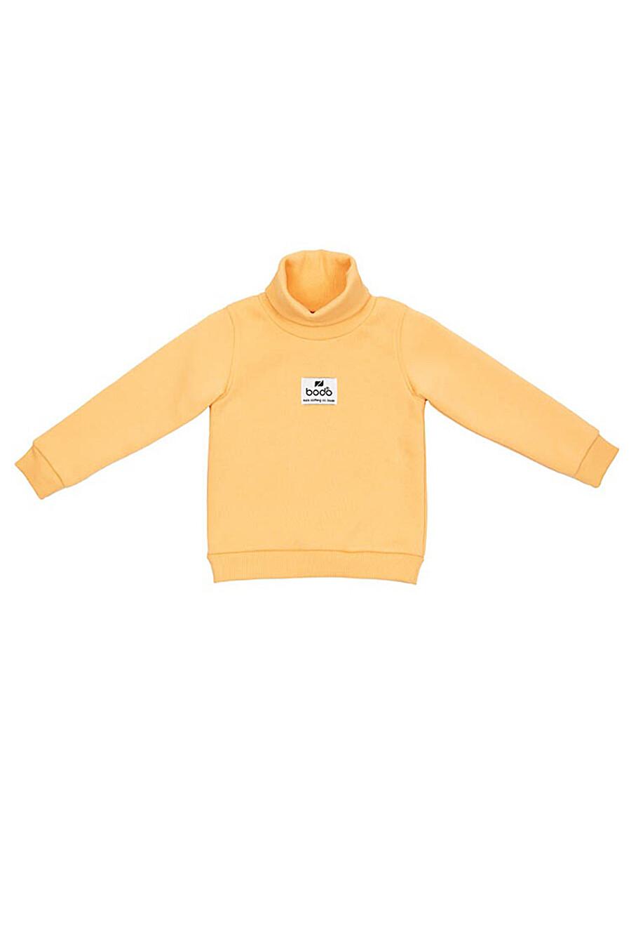 Водолазка для девочек BODO 260793 купить оптом от производителя. Совместная покупка детской одежды в OptMoyo