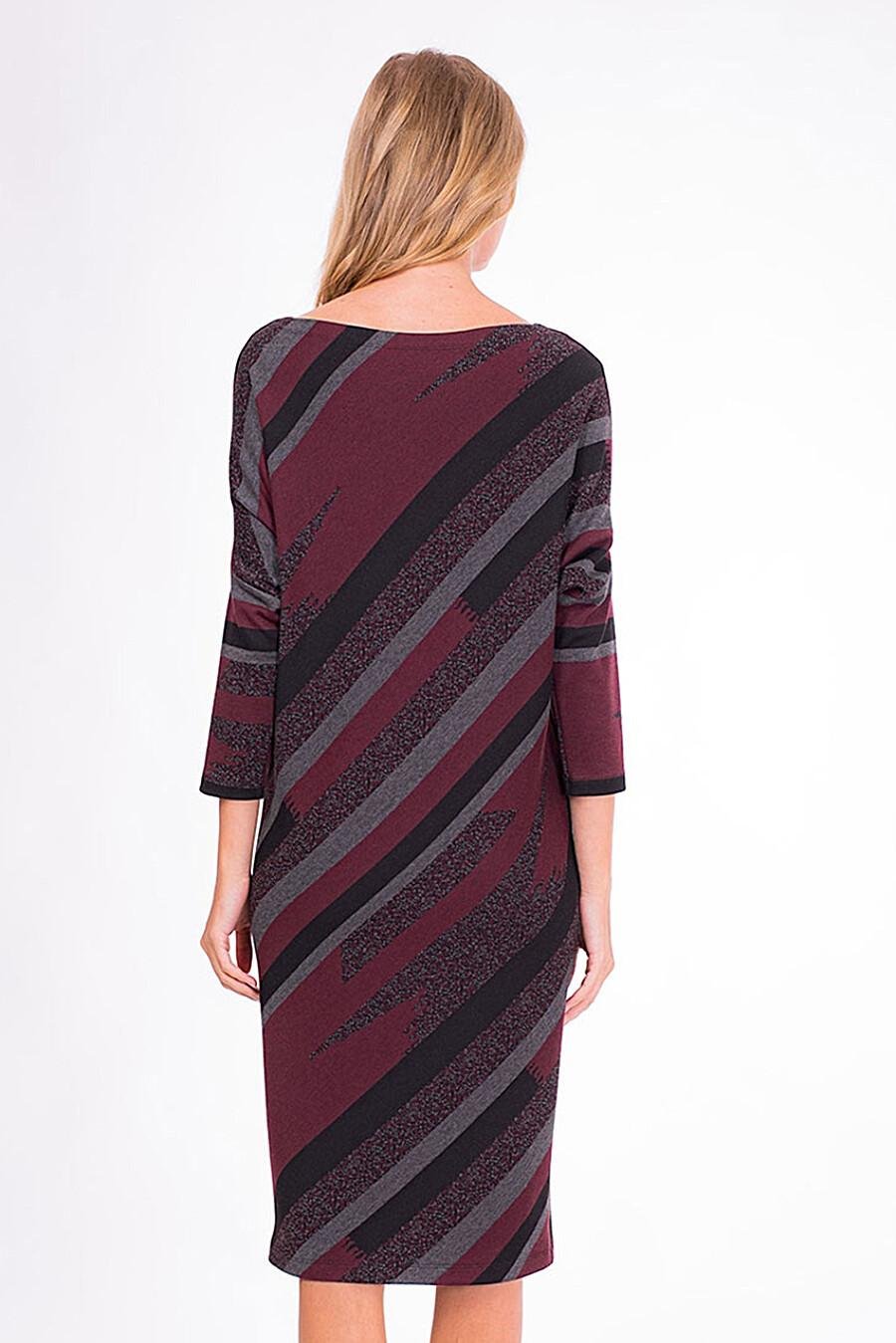 Платье ARGENT (260813), купить в Moyo.moda