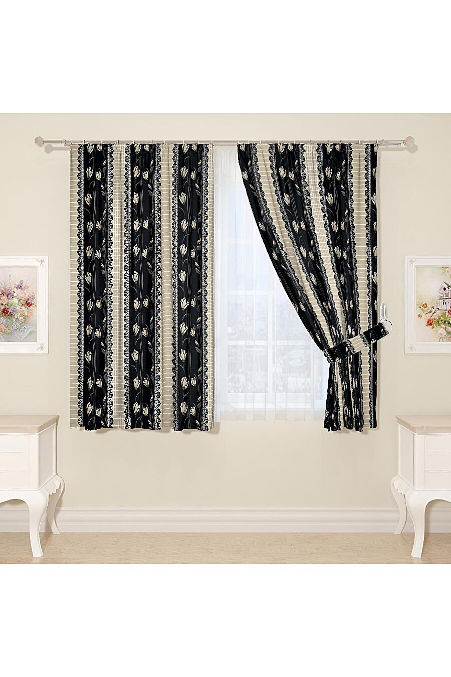 Фотоштора для дома ART HOME TEXTILE 260840 купить оптом от производителя. Совместная покупка товаров для дома в OptMoyo