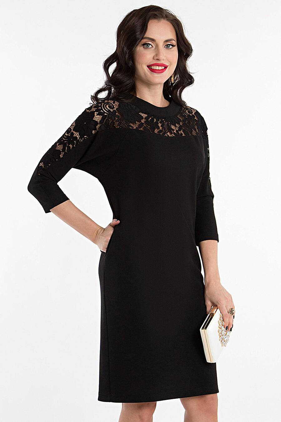 Платье LADY TAIGA (260861), купить в Moyo.moda