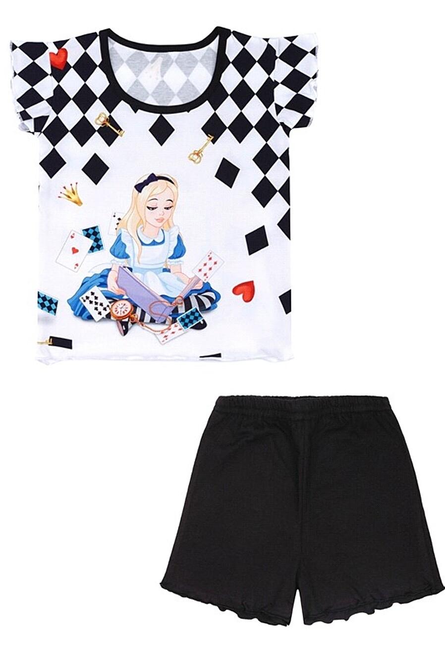 Пижама для девочек Archi 261086 купить оптом от производителя. Совместная покупка детской одежды в OptMoyo