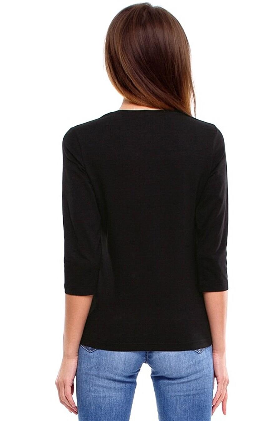 Лонгслив для женщин Archi 261104 купить оптом от производителя. Совместная покупка женской одежды в OptMoyo
