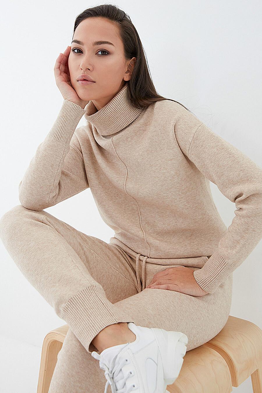 Брюки для женщин ZARINA 261137 купить оптом от производителя. Совместная покупка женской одежды в OptMoyo