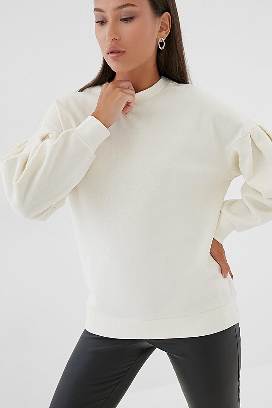Джемпер для женщин ZARINA 261176 купить оптом от производителя. Совместная покупка женской одежды в OptMoyo