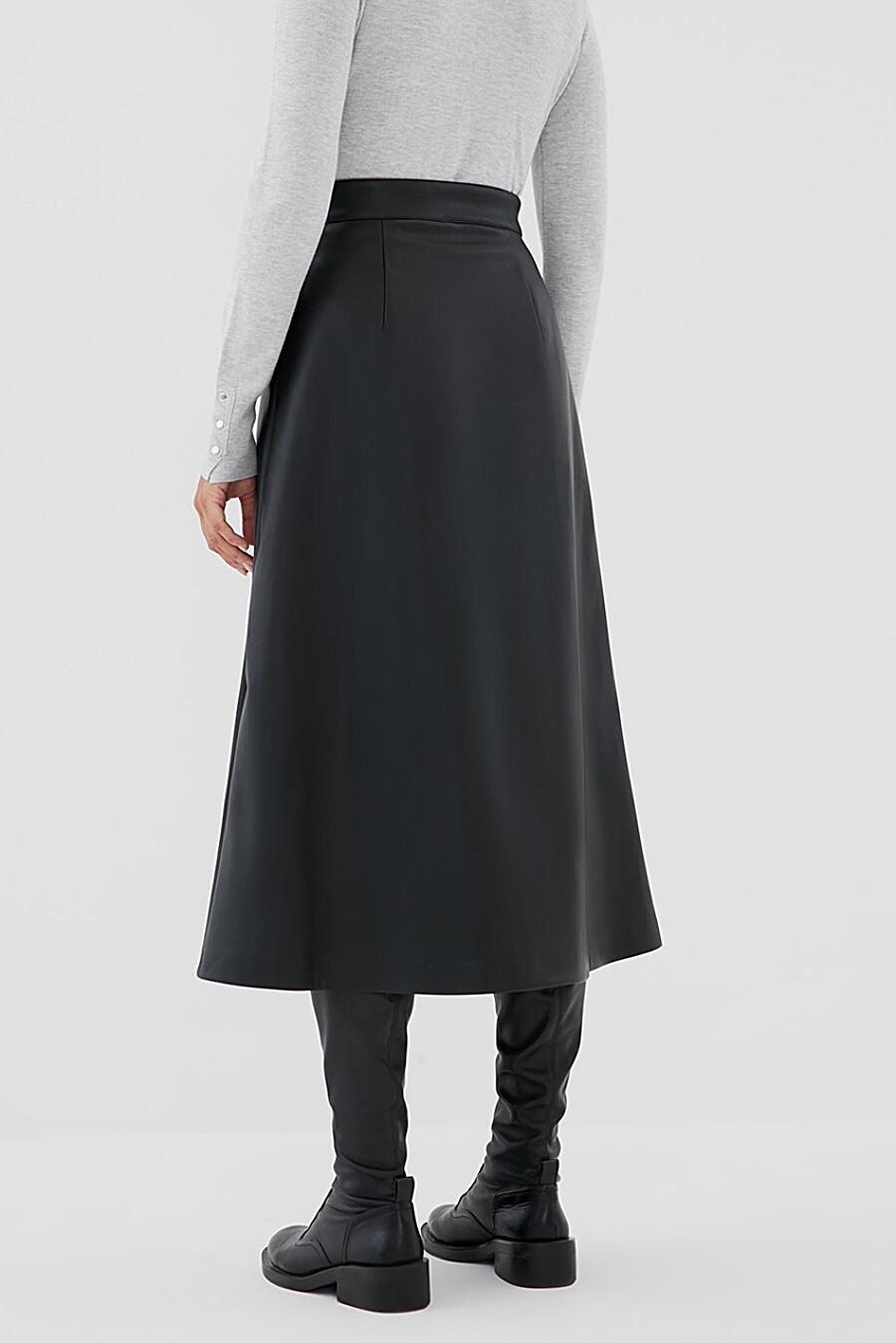 Юбка для женщин ZARINA 261211 купить оптом от производителя. Совместная покупка женской одежды в OptMoyo