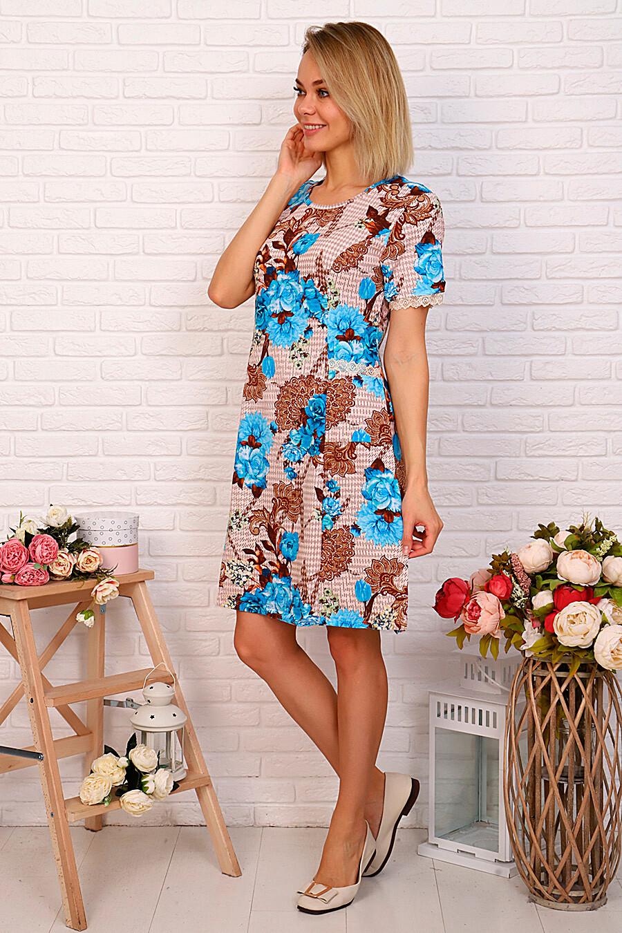 Платье СОФИЯ37 (261254), купить в Moyo.moda