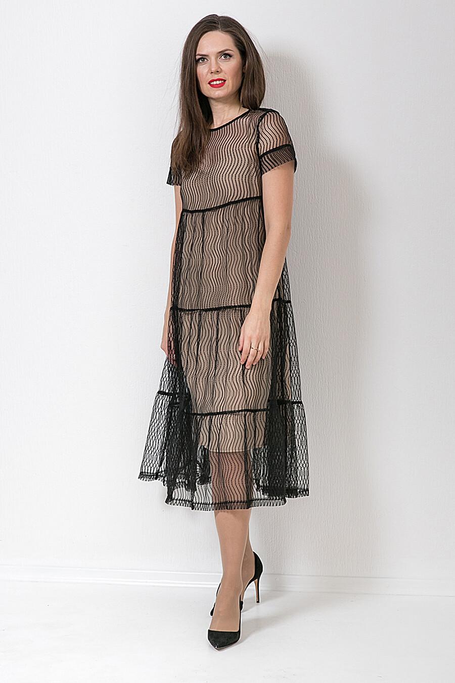 Платье MODELLOS (271305), купить в Moyo.moda