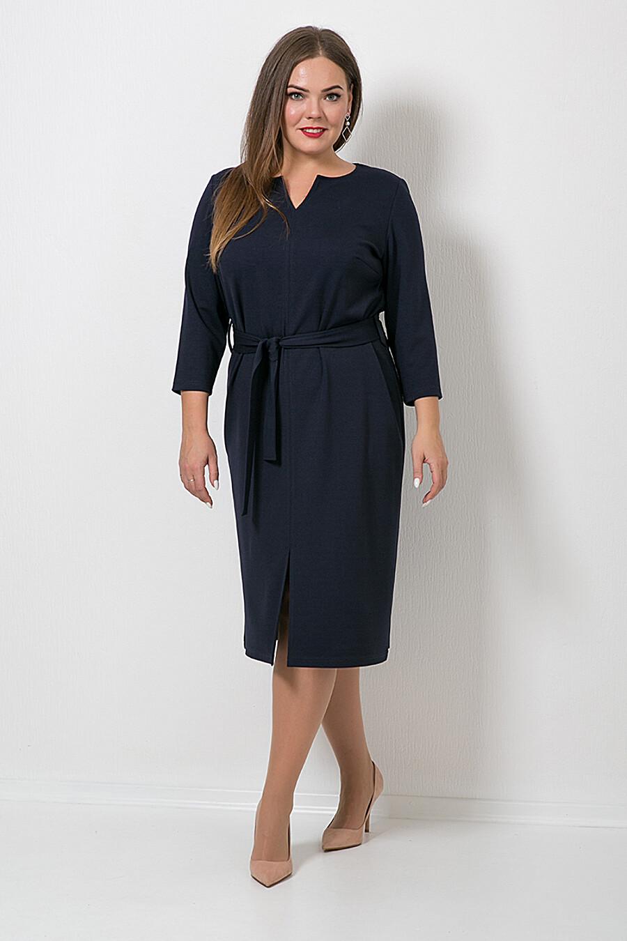 Платье MODELLOS (271314), купить в Moyo.moda