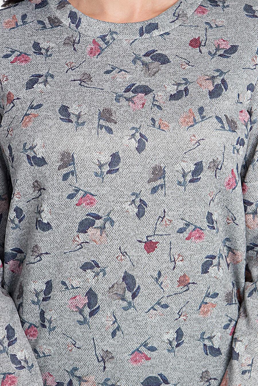 Джемпер LADY TAIGA (271407), купить в Moyo.moda