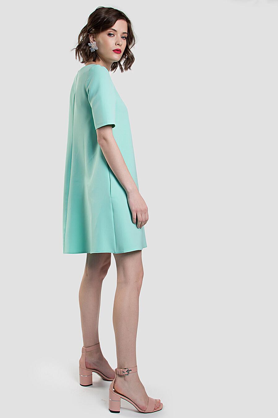 Платье MARIKO (271655), купить в Moyo.moda