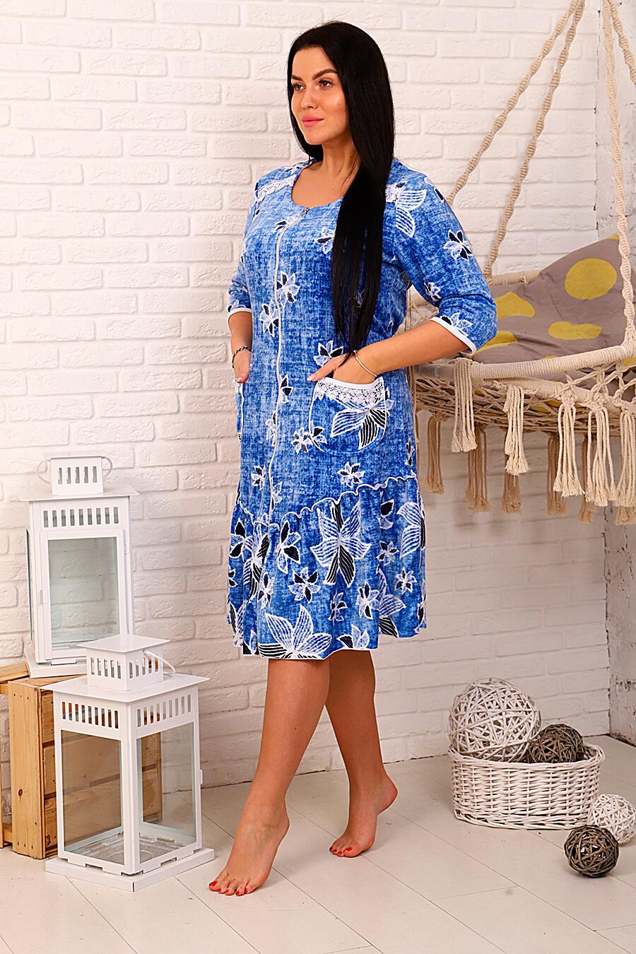Халат СОФИЯ37 (272220), купить в Moyo.moda