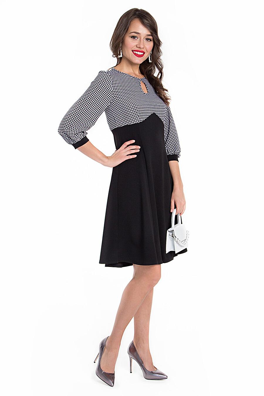 Платье LADY TAIGA (272231), купить в Moyo.moda