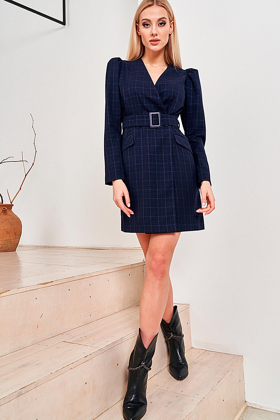 Платье для женщин VITTORIA VICCI 272258 купить оптом от производителя. Совместная покупка женской одежды в OptMoyo