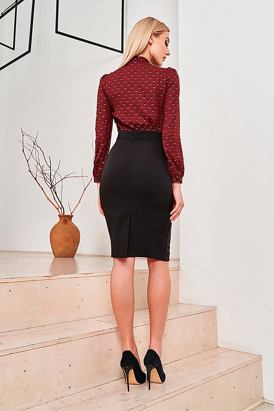 Платье для женщин VITTORIA VICCI 272260 купить оптом от производителя. Совместная покупка женской одежды в OptMoyo