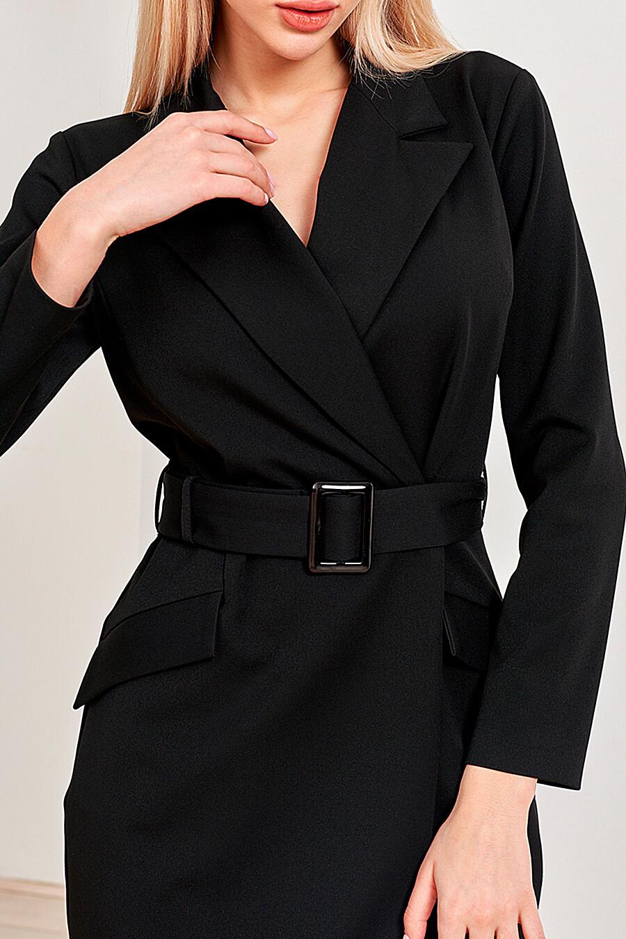 Платье для женщин VITTORIA VICCI 272269 купить оптом от производителя. Совместная покупка женской одежды в OptMoyo