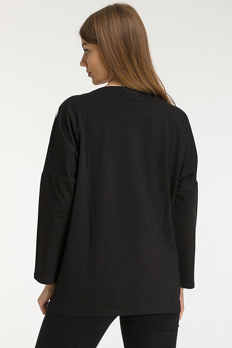 Свитшот MODALIME (272306), купить в Moyo.moda