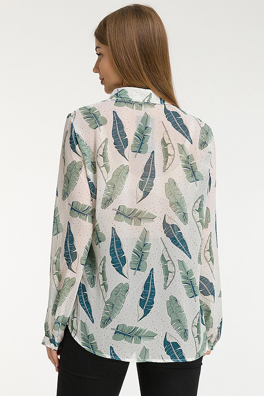 Блуза MODALIME (272313), купить в Moyo.moda