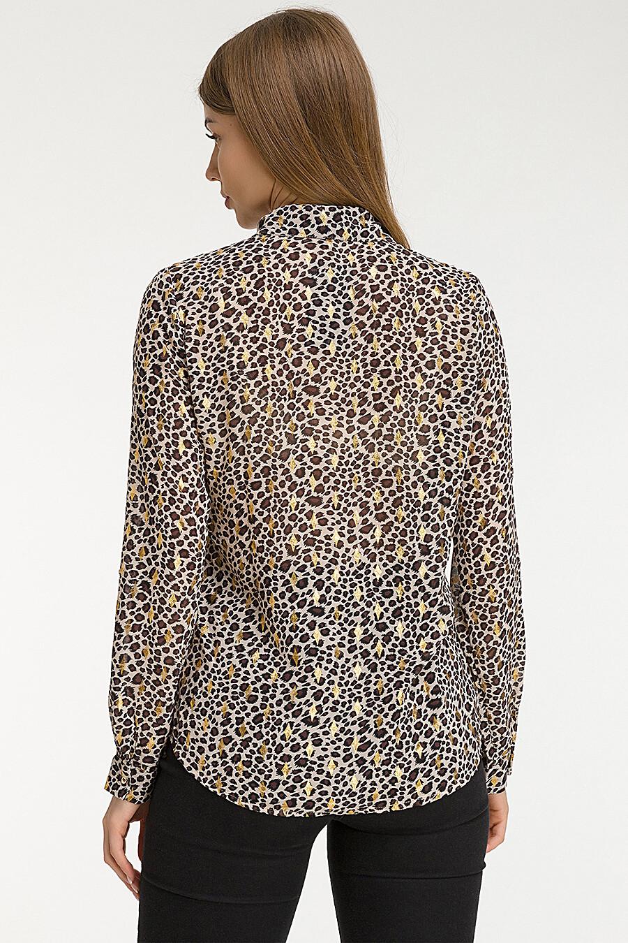 Блуза MODALIME (272315), купить в Moyo.moda
