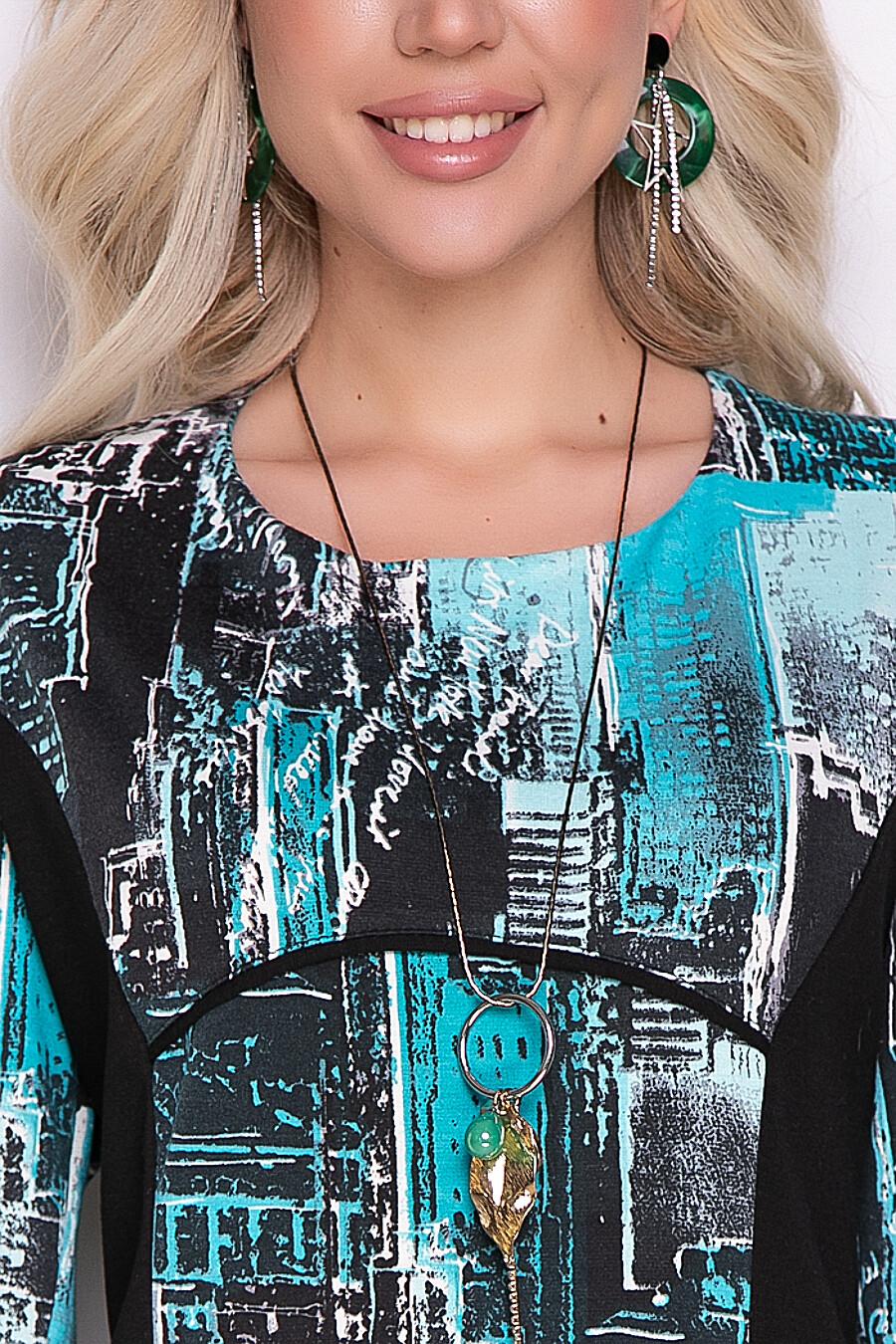 Платье Алькамо BELLOVERA (272434), купить в Moyo.moda