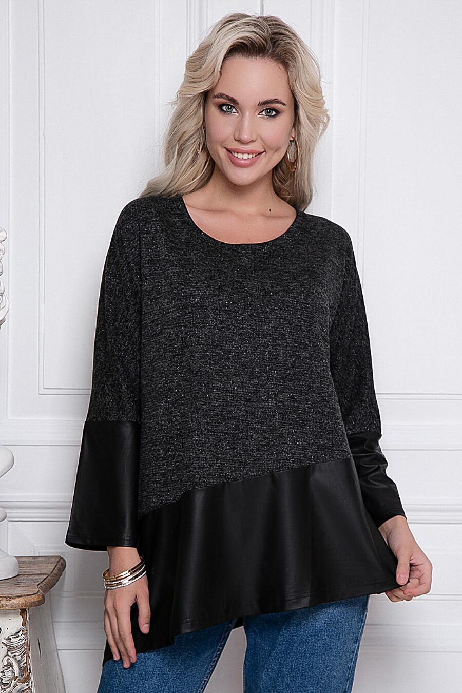 Блуза Соризо BELLOVERA (272462), купить в Moyo.moda
