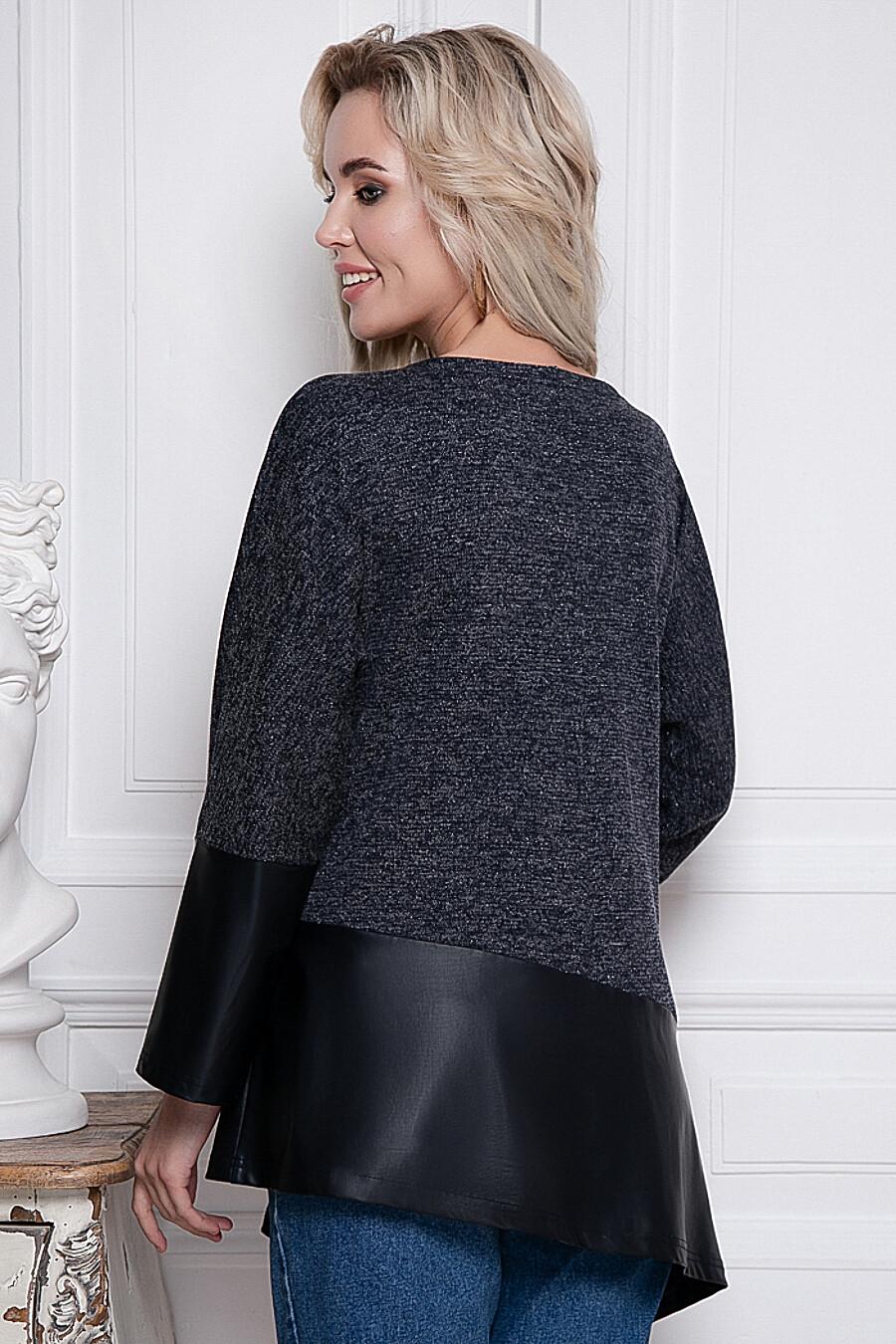Блуза Соризо BELLOVERA (272476), купить в Moyo.moda