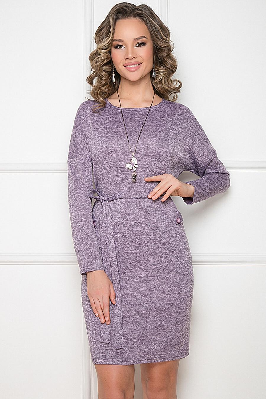Платье Матинаро BELLOVERA (272486), купить в Moyo.moda