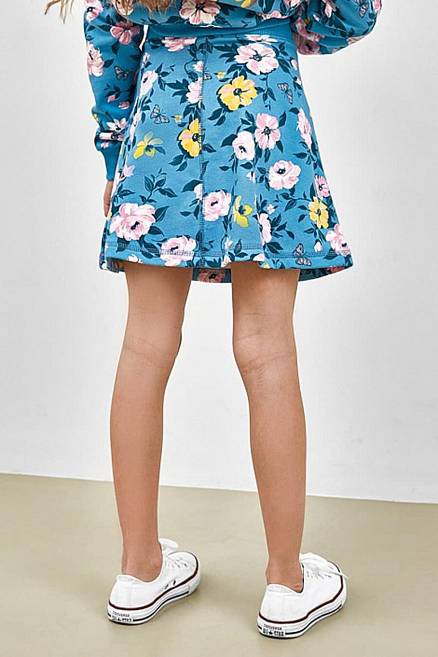 Юбка MARK FORMELLE (272507), купить в Moyo.moda