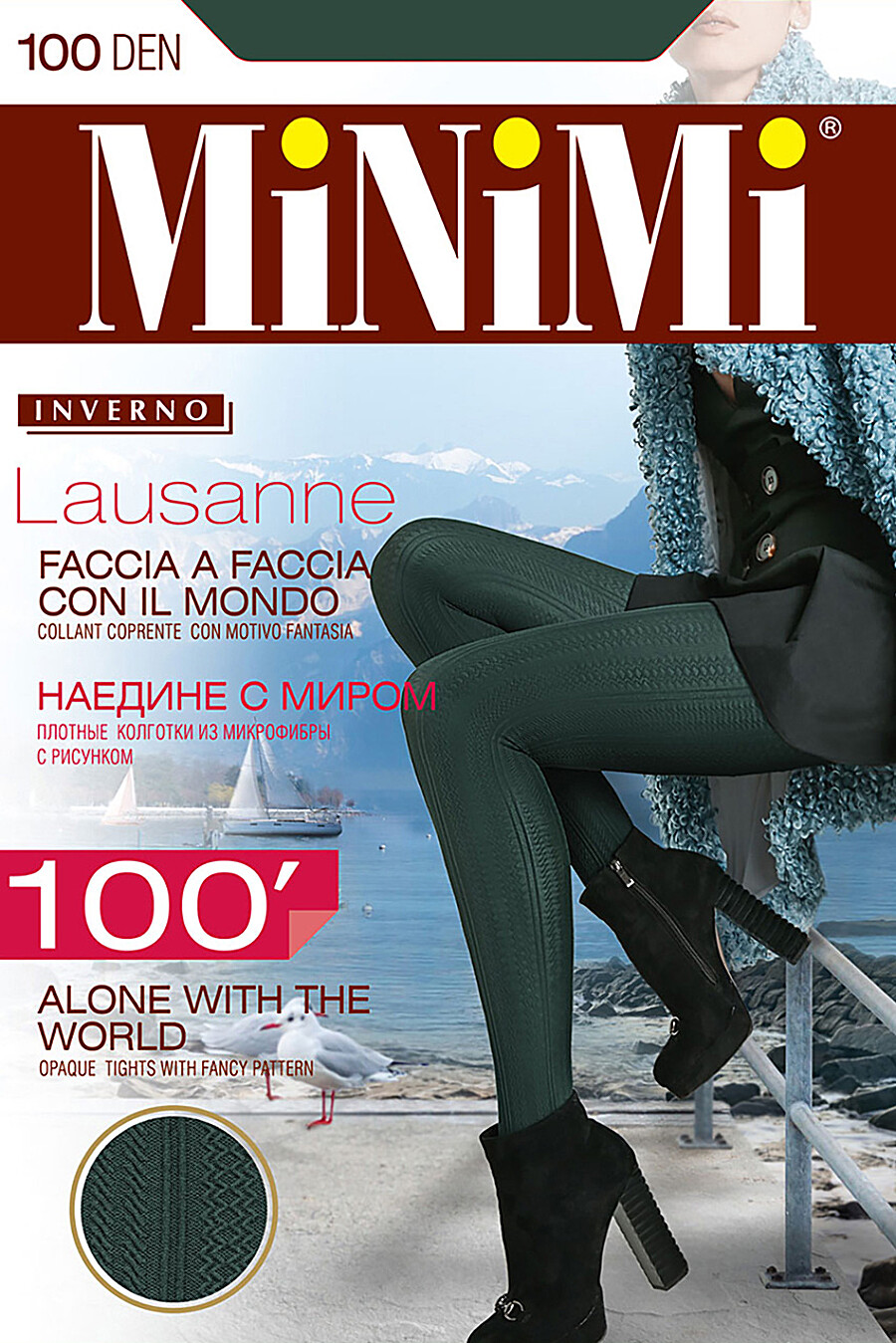 Колготки для женщин MINIMI 272582 купить оптом от производителя. Совместная покупка женской одежды в OptMoyo