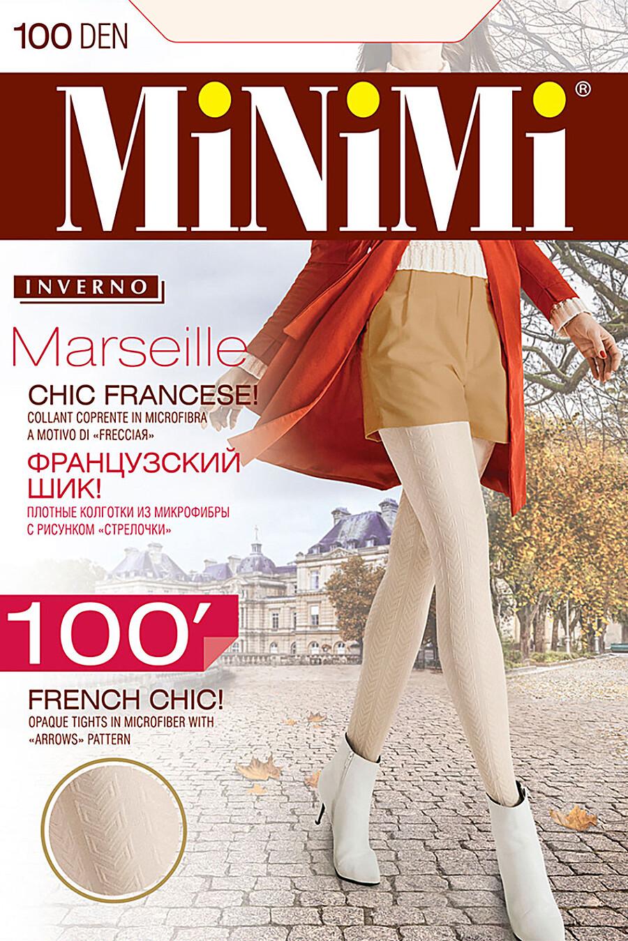 Колготки для женщин MINIMI 272590 купить оптом от производителя. Совместная покупка женской одежды в OptMoyo
