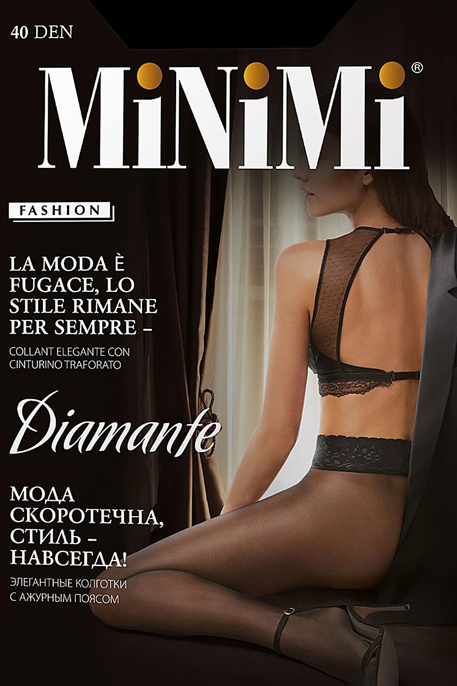 Колготки для женщин MINIMI 272597 купить оптом от производителя. Совместная покупка женской одежды в OptMoyo
