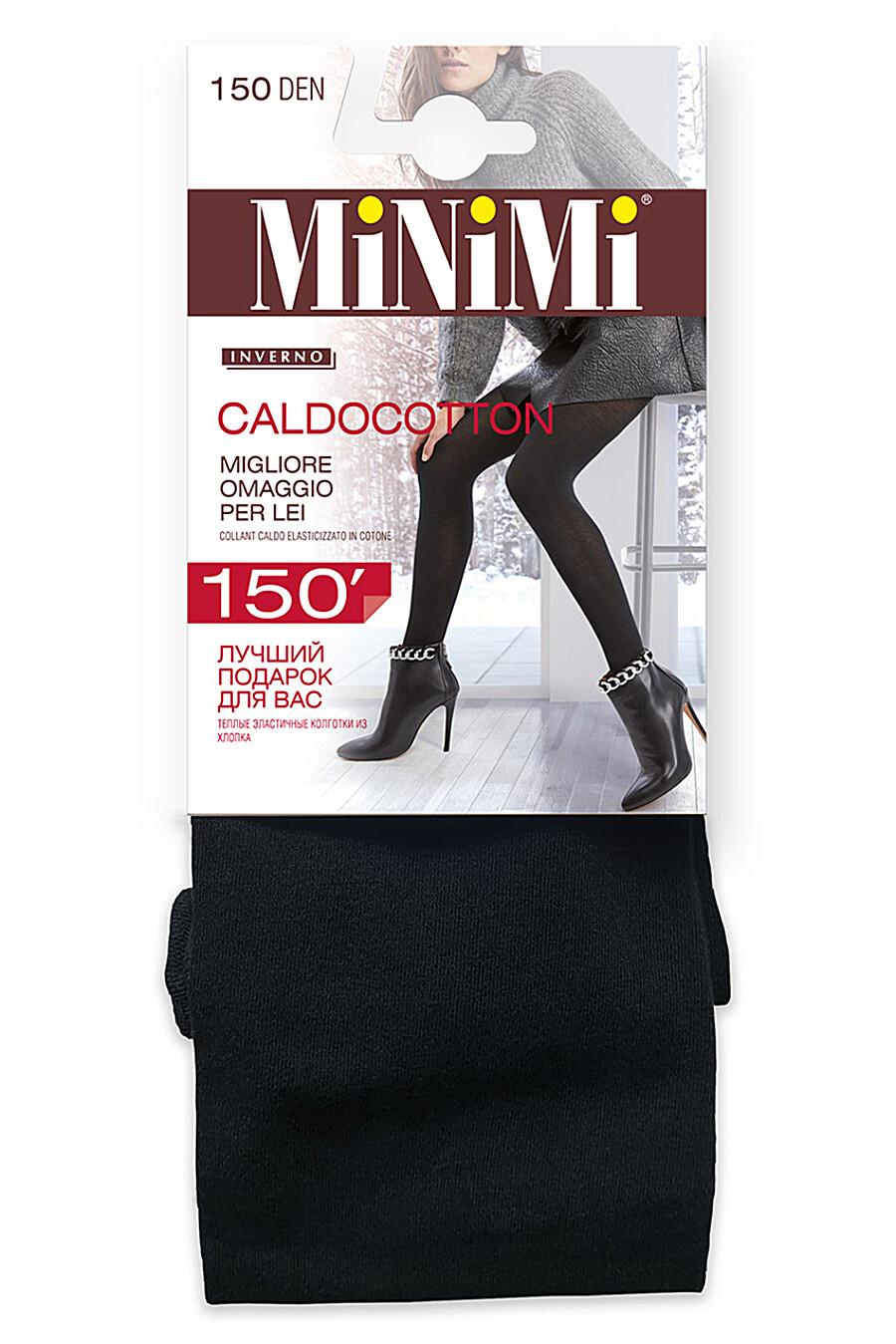 Колготки для женщин MINIMI 272607 купить оптом от производителя. Совместная покупка женской одежды в OptMoyo