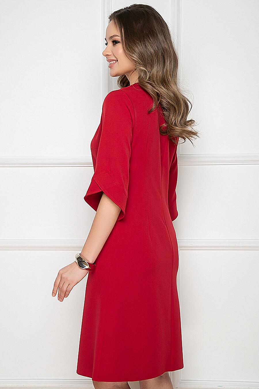 Платье BELLOVERA (272646), купить в Moyo.moda