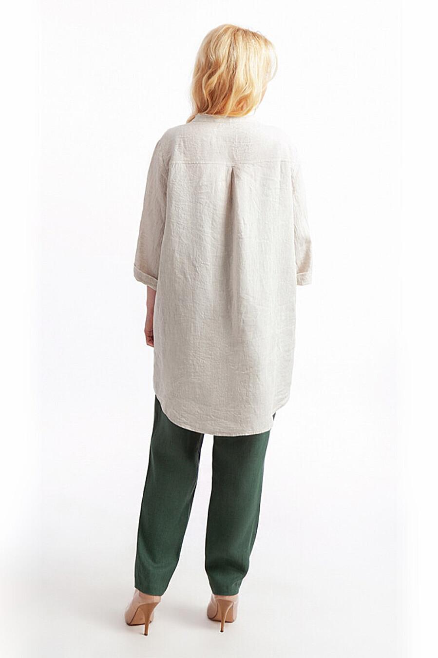 Рубашка RISE (272666), купить в Moyo.moda