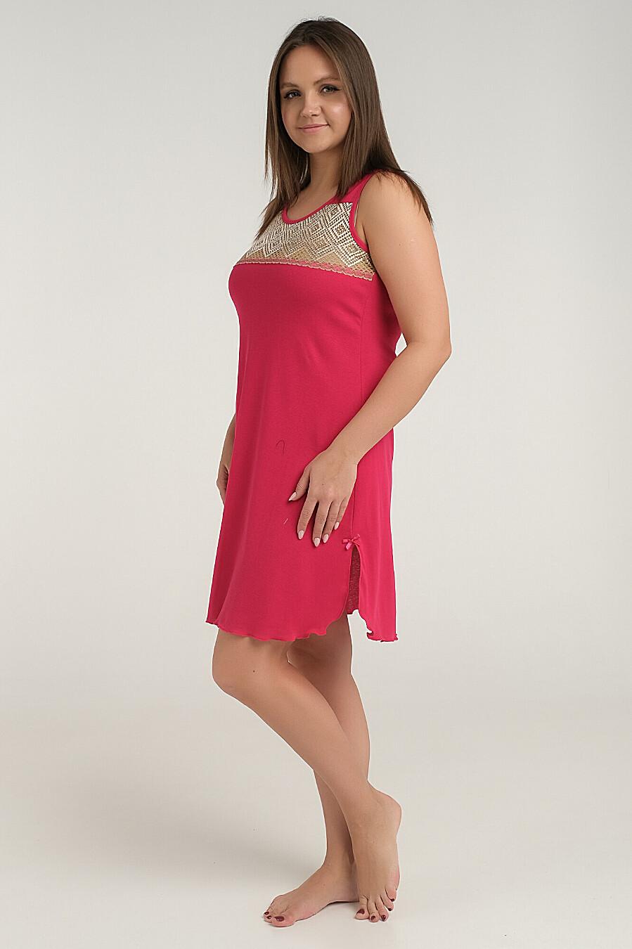 Ночная сорочка ODEVAITE (272692), купить в Moyo.moda