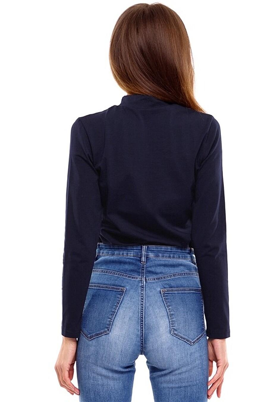 Водолазка  для женщин Archi 272695 купить оптом от производителя. Совместная покупка женской одежды в OptMoyo